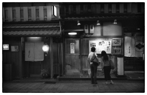 Scan-070807-0017